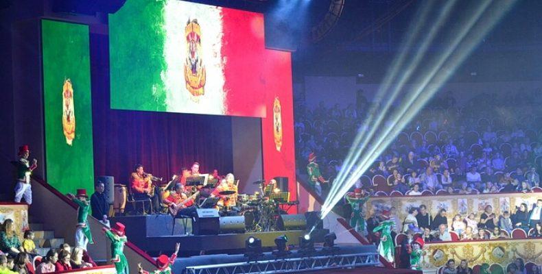 «Итальянский цирк Togni» возвращается с 6 марта