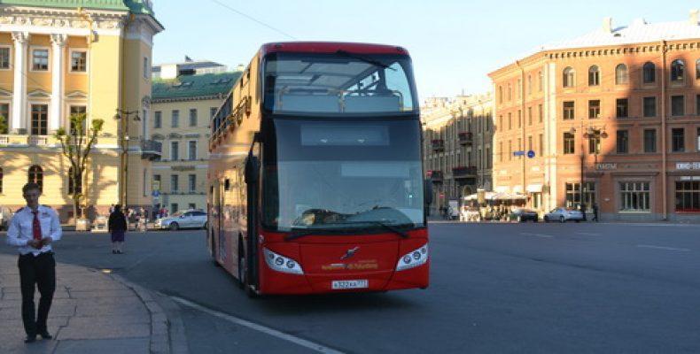 Обзорная экскурсия на автобусе City Sightseeing в 2020