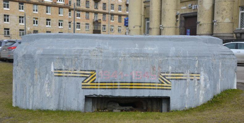ДОТ на Московской площади