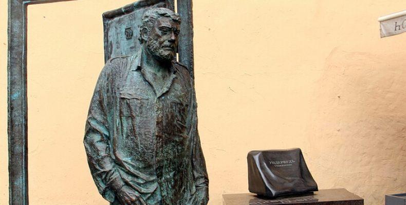 Фестиваль «День Д» памяти Довлатова пройдет с 3 по 5 сентября