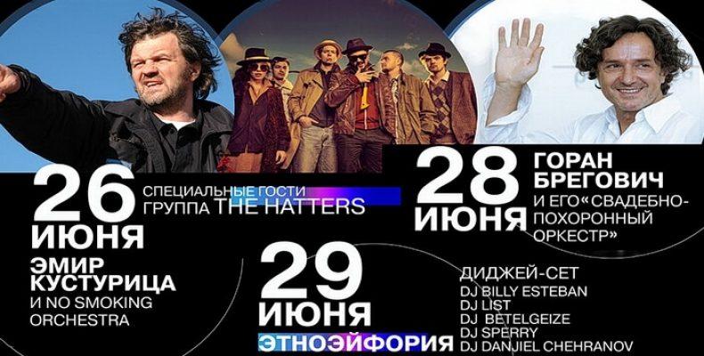 Фестиваль этнической музыки «ЭтоЭтно» будет зажигать в Петропавловской крепости с 26 по 29 июня