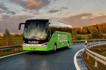 Новый автобусный маршрут из Петербурга в Новгород: любопытные нюансы
