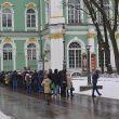 Часы работы и стоимость билетов в самые популярные музеи Петербурга