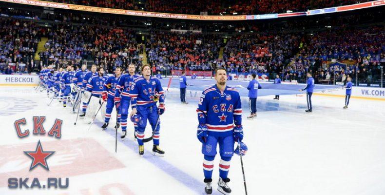 Билеты на финал КХЛ СКА-Металлург раскупили за 30 минут