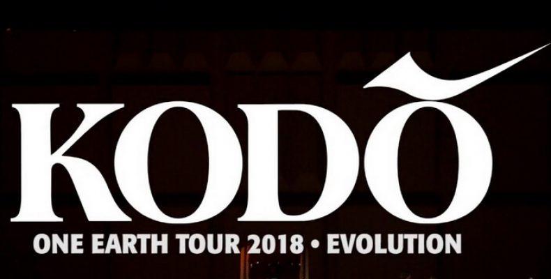 Японские барабанщики KODO устроят шоу 29 марта в БКЗ «Октябрьском»