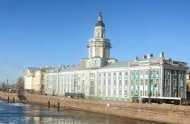 Кунсткамера — Музей антропологии и этнографии имени Петра Великого