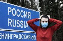 В семи районах Ленинградской области с 10 мая обязали носить маски
