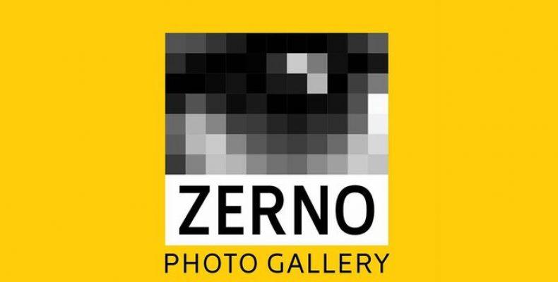 «Цифровой урбанизм» покажут в фотогалерее Zerno с 15 февраля по 15 марта 2019