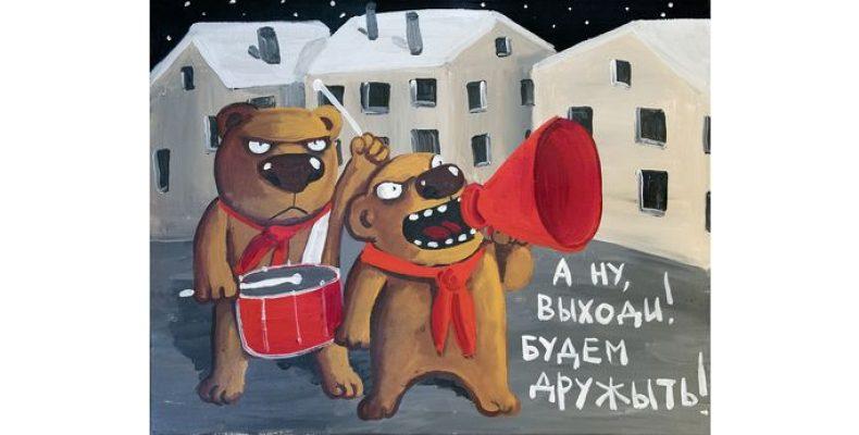 Новая персональная выставка Васи Ложкина в «Артмузе» с 3 по 31 октября