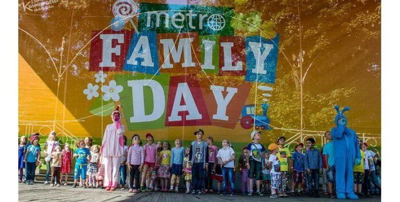 Metro Family Day состоится в последний уикэнд лета