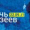 «Ночь музеев» 2021 в Петербурге: билеты, участники, транспорт