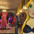 Музей-галерея любви и эротики Pinkrabbit (18+)