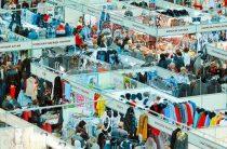 Выставка «Новогодний подарок» в Ленэкспо с 5 по 8-е и Экспофоруме с 12 по 15 декабря