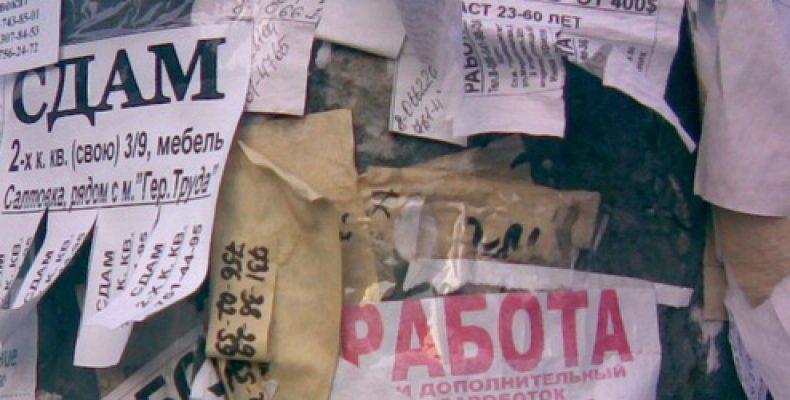 Снять квартиру на сутки в Петербурге: ответы на вопросы