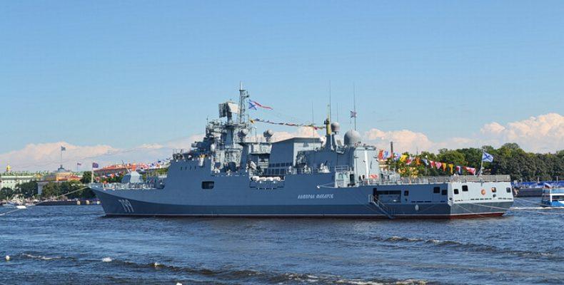 Военно-морской парад в честь Дня ВМФ 26 июля 2020 в Петербурге