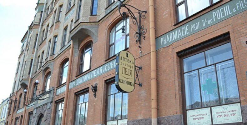 Аптека Пеля превратилась в музей и больше не продает лекарства
