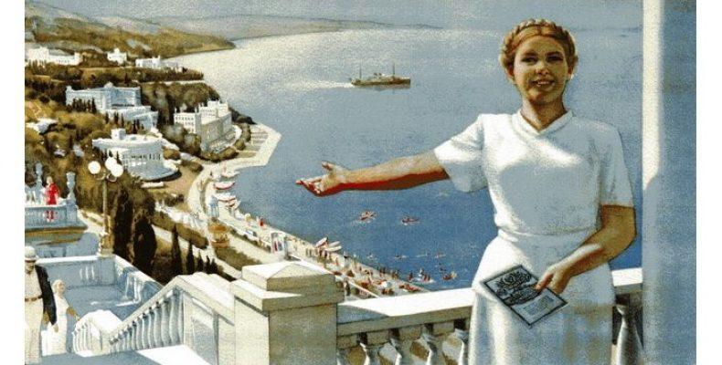 Гидам Петербурга «рекомендовано» показывать Россию в «лучшем свете»