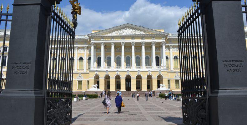 19 марта — бесплатный вход в Русский музей