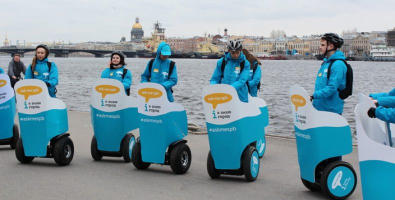 В Петербурге появилась уличная служба помощи туристам