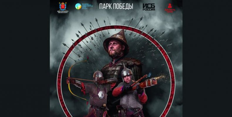 Фотовыставка и фестиваль «Сила русского оружия» откроются 23 сентября