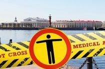 Закроют ли Петербург и Ленинградскую область на карантин как в Москве?