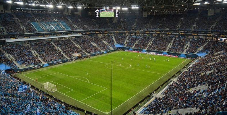 Профессиональные спортивные команды Петербурга и Ленинградской области