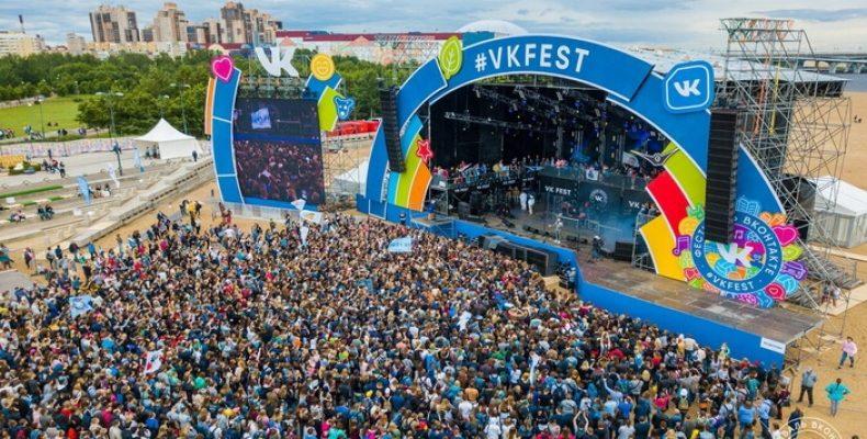 VK Fest пройдет 28 – 29 июля в парке 300-летия Санкт-Петербурга