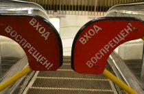 Станция метро Балтийская закрывается каждый рабочий день на час до 12 февраля