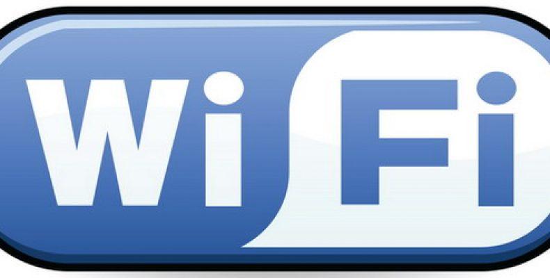 Общегородской Wi-Fi в Петербурге