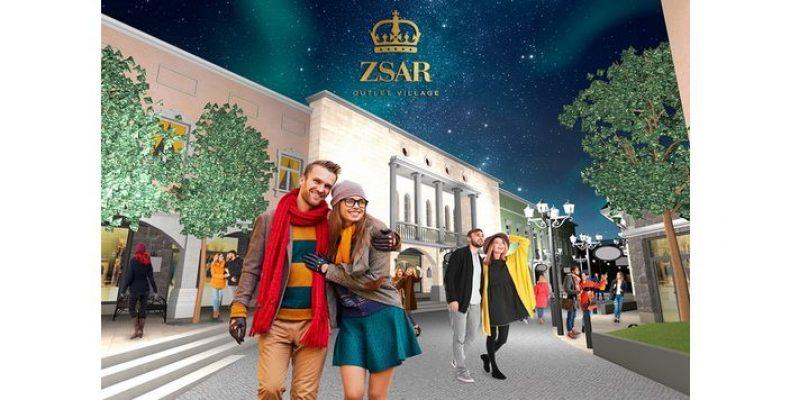 Скидочный центр Zsar Outlet Village открывается у российско-финляндской границы 29 ноября